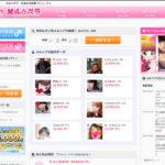 メルパラ公式サイト